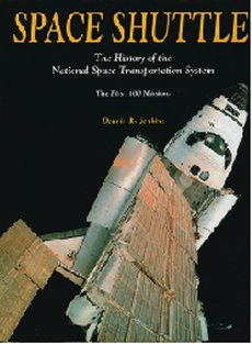 Space Shuttle (3rd Ed)